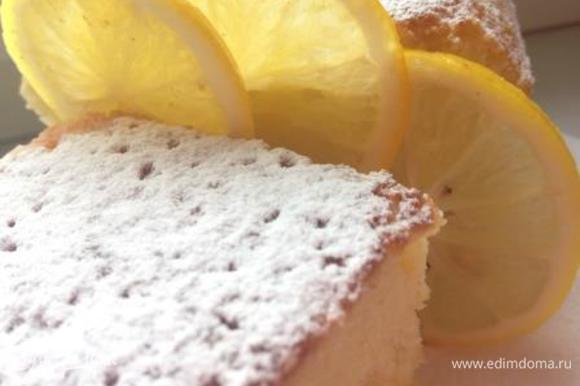 Остывший пирог разрезаем на порции, присыпаем сахарной пудрой (в том случае, если вы выбрали 2-й вариант) и подаем.