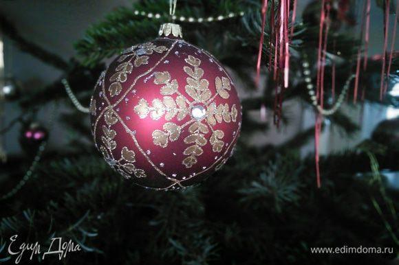 Новым Годом! Счастья, здоровья и радости всем в Новом Году!