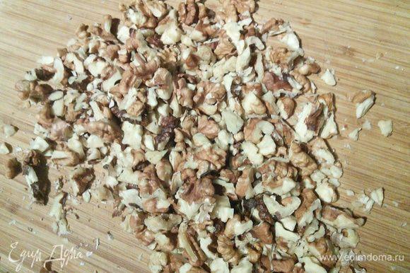 Грецкие орехи порубить крупно.