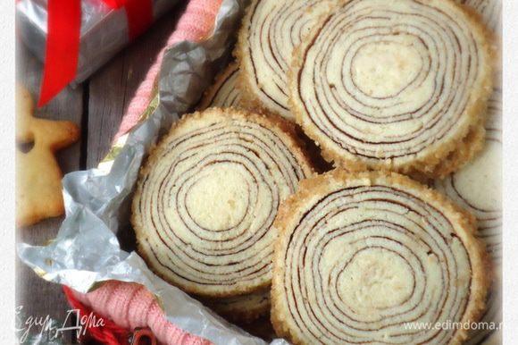 Выход готового печенья: 28 шт.