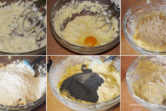 Для теста взбейте масло с сахаром в пышный светлый и воздушный крем около 2-3 минут. Не прекращая взбивать, по одному введите яйца, взбивая массу после каждого около 1 минуты. Муку смешайте с разрыхлителем и миндалем. Добавьте сухую часть к жидкой, аккуратно перемешивая тесто снизу вверх от центра к краю. Подмешайте 2 ст.л. лимонной цедры, 2 ст.л. воды и мак. Перемешайте тесто. Разогрейте духовку до 180 градусов. Выложите тесто в форму и выпекайте 1 час. Кекс поднимется и станет золотистым, а спица после прокалывания останется чистой.