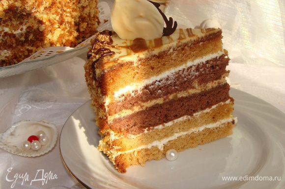 Из уст, попробовавших торт, услышала такие слова: изумительно и исключительно! На мой вкус все идеально сочетается!