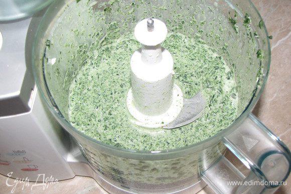 Шпинат разморозить, отжать от воды и измельчить. Яйца взбить миксером в светлую пену. Продолжая взбивать добавить сливочный сыр. Смешать шпинат, взбитые с сыром яйца и хрен. Я все это сделала с помощью кухонного комбайна. Посолить начинку по вкусу.