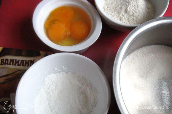 Приготовить все необходимое. Несколько раз просеять муку с крахмалом и солью. Разогреть духовку до 180*С. Смешать яйца и сахар в небольшой кастрюльке с толстым дном (при нагревании сахар не даст яйцам свернуться).