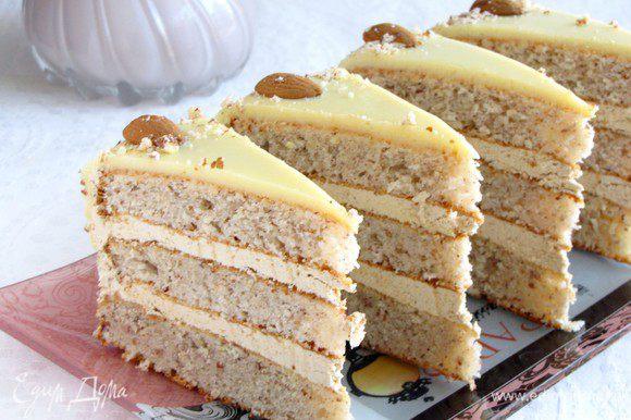 Через два часа можно и нужно звать гостей, так как торт получается довольно большим!:) Приятного чаепития!