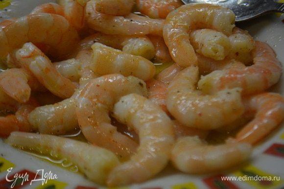 Креветки очистить и замариновать в смеси оливкового масла, сока лимона, черного перца на некоторое время.