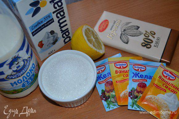 Сперва займемся желатином. Нам нужно залить желатин холодной водой или сливками (количество берем из расчета на 250 мл) и оставить набухать.