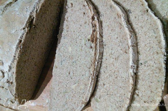 У хлебушка плотная мякушка, тонкая, хрустящая корочка и довольно интересный вкус. Приятного аппетита!