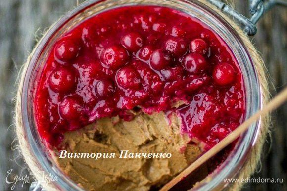 А это паштет от Лены http://www.edimdoma.ru/retsepty/71645-pashtet-iz-kurinoy-pecheni-s-konyakom-i-granatovym-zhele Тоже очень вкусный!!!