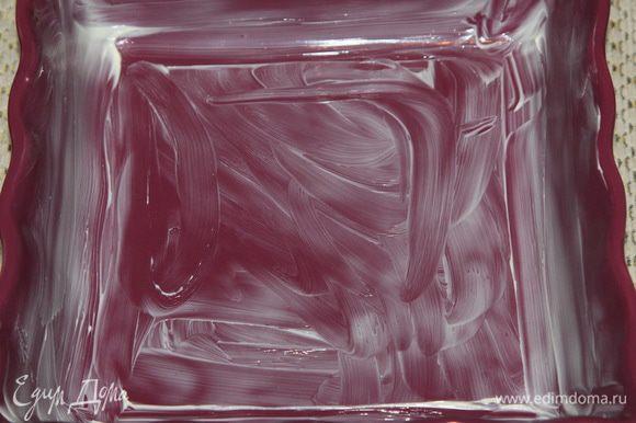 Духовку разогреваем до 180 градусов (электрические), газовую - до 200. Форму для запекания смазываем маслом.