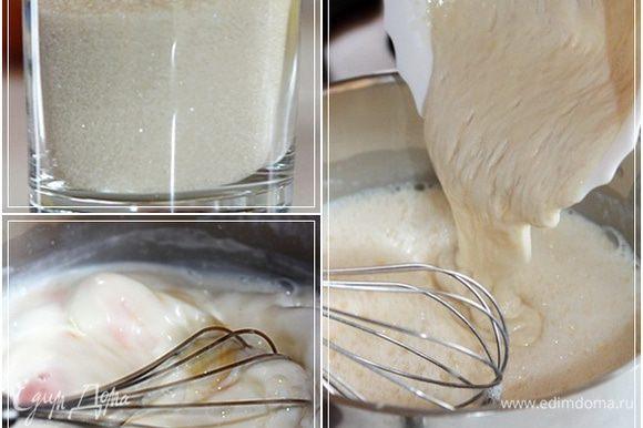Три четверти стакана сахара и хорошо перемешиваем. Взбиваем практически. Потом выкладываем туда же опару заквашенную.
