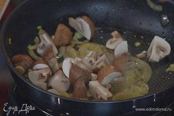 Выложить перец чили в сковороду с грибами, всыпать розовый перец, все перемешать.
