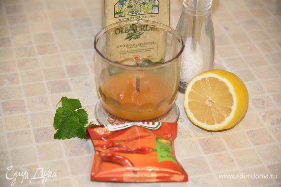Приготовим продукты для заправки. Выжмем сок из апельсина и...