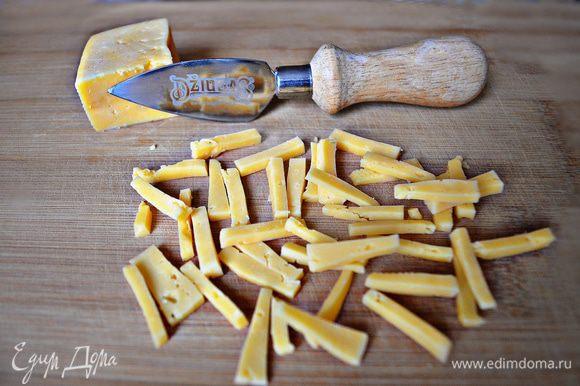 Сыр нарезать брусочками. В этом салате вы можете использовать любой на ваш выбор сыр полу твёрдых сортов (Эмменталь или Гауда).