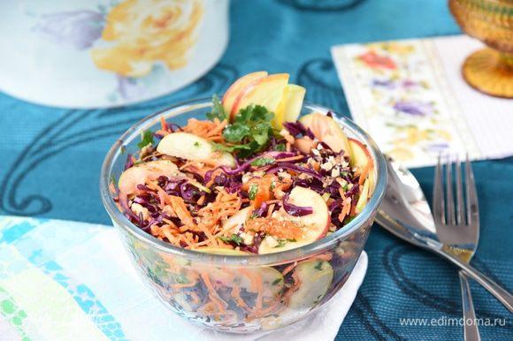 В глубоком салатнике смешать салат и заправку, посыпать порубленным грецким орехом. Дать немного постоять, чтобы заправка отдала свои ароматы. Еще раз перемешать и подавать!