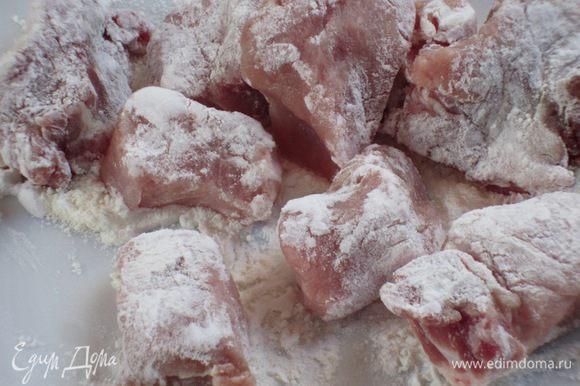 Свинину нарезать кубиками и обвалять в картофельном крахмале.