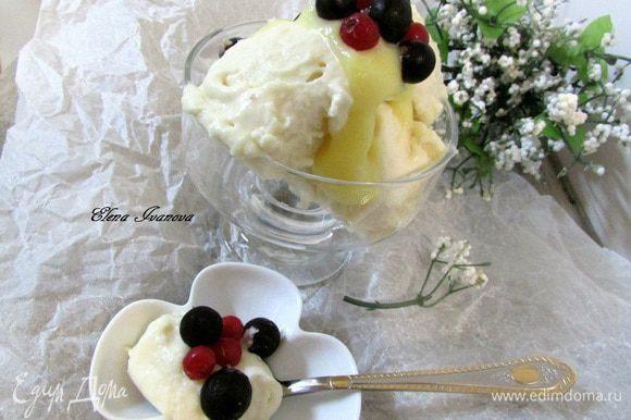Перед подачей мороженое достать из морозилки и дать ему немного постоять при комнатной температуре. Подавать со свежей ягодой, орехами. Я полила лимонным курдом. Очень вкусно! Приятного аппетита!