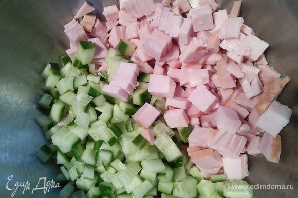 Ветчину (можно заменить на вареное мясо) нарежьте кубиком. Огурец свежий или соленый также нарежьте кубиком.