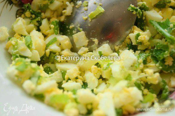 Для начинки: Отварные яйца мелко нарезать и поместить их в чашу, добавить к ним мелко нарезанный зеленый лук, посолить и перемешать.
