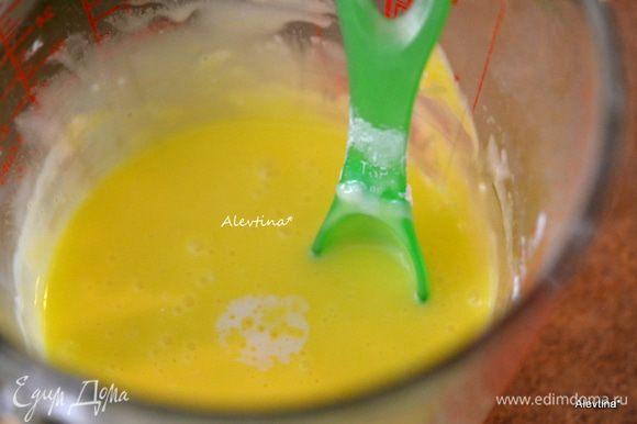 Приготовим глазурь (заранее не делать) смешав сахарную пудру с молоком, если у вас глазурь слишком густая, можно добавить еще 1 ст.л молока. Капнем 1-2 капли желтого цвета пищевой краски. Размешать.