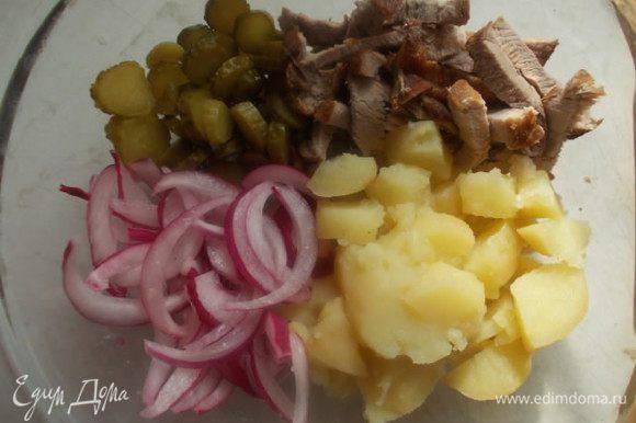 Если не хотите готовить сломи, можно все порезать и перемешать с заправкой в салатнике. Приятного аппетита!