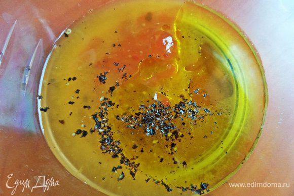 Заправка: из половинки мандарина выдавить сок, влить масло, соус чили, перец. Соль я не добавляла, так как соус чили и так насыщенный!