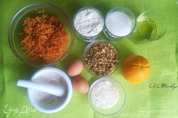 Включаем духовку на 180. Если будете печь сразу в формах, то смазываем их растительным маслом. Натираем морковь на мелкой терке. Рубим орехи. Натираем цедру и выдавливаем сок ПОЛОВИНЫ апельсина (вторая половина лично повару:)). И мелем специи.