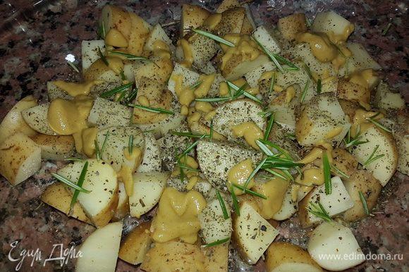 Сбрызгиваем лимонным соком и оливковым маслом, солим, посыпаем сушеным базиликом. Добавляем горчицу и розмарин, тщательно перемешиваем руками, лучше в одноразовых перчатках.