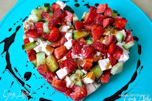 Предлагаю вам попробовать вот такой яркий, оригинальный и при этом необыкновенно вкусный салат-тартар из клубники, огурца и брынзы http://www.edimdoma.ru/retsepty/55550-tartar-s-klubnikoy-ogurtsom-i-brynzoy