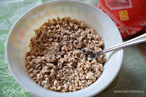 К измельчённым орехам добавить сахар и перемешать.