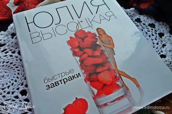 Вот и сама книга!