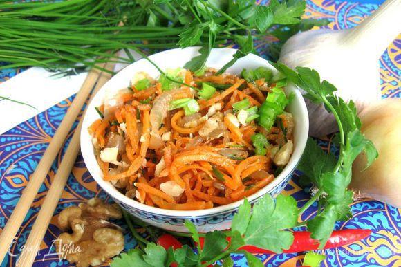 Вынуть из холодильника. Добавить зелень (зеленый лук или другую), рубленые грецкие орехи, перемешать. Приятного аппетита!