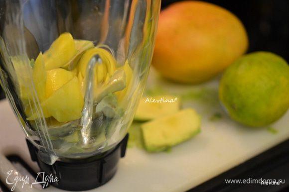 Очистить 1/4 ст. авокадо, 1 ст. манго, выжать из лайма сок. В блендер сложить авокадо и манго. Добавить сок лайма, 2 стакана колотого льда.