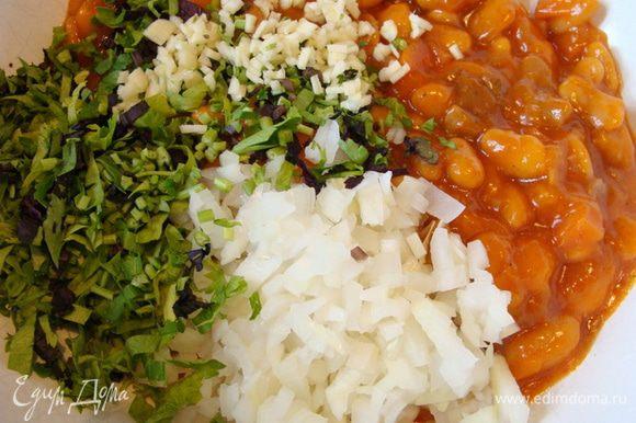 Фасоль выложить в миску. У меня белая фасоль с грибами в томатном соусе, можно взять и красную и конечно без грибов, но лучше, чтобы томатный соус присутствовал. Добавить к фасоли мелко порезанный чеснок и большую часть порубленной зелени, сок из половинки лайма (можно и цедру), сметану, молотый чили. Перемешать.