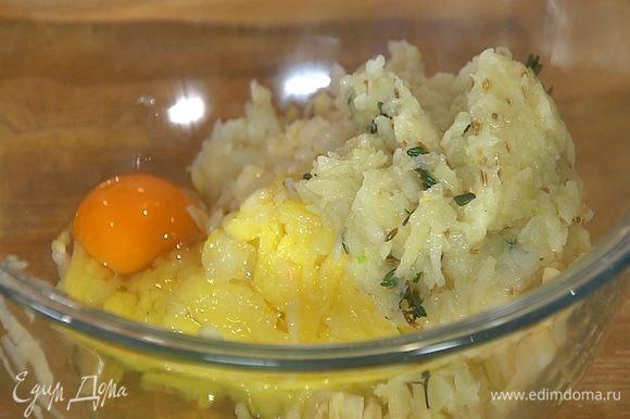 Картофель и корень сельдерея натереть на крупной терке, добавить яйцо, обжаренный лук, горчицу, посолить, поперчить и вымешать.