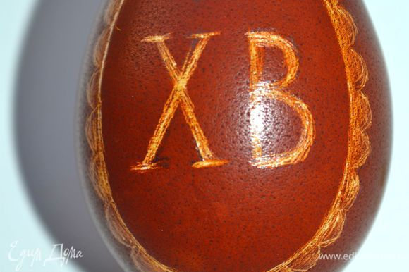 Главное не очень сильно давить на яйцо, чтобы оно не лопнуло.