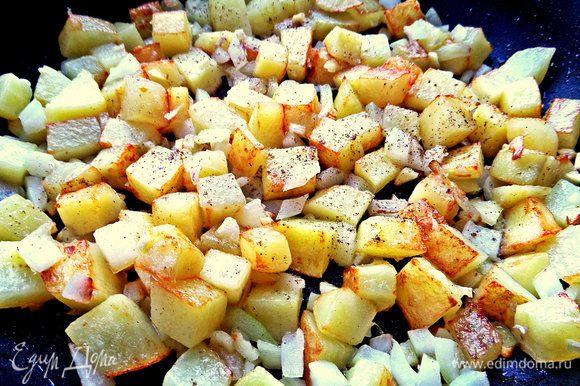 Добавить попозже к картошке и продолжить обжаривать.