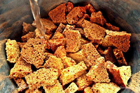 Подсушенные ломтики перекрутить в мясорубке или комбайне или, как я, залить стаканом кипятка.