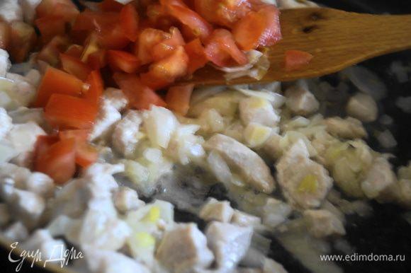 Добавляем мелко нарезанный 1 помидор и тушим минут 15, солим, перчим. Выключаем огонь и даем остыть начинке.
