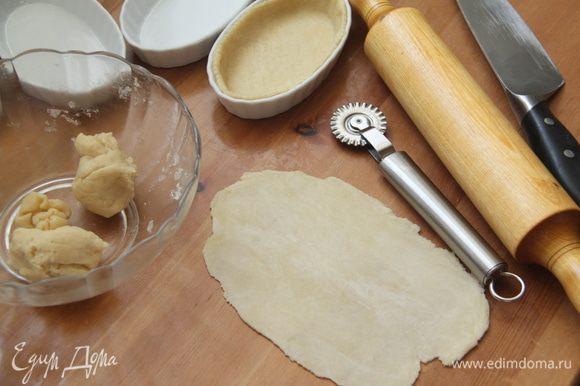 Тесто разделить на 5 частей. Каждую часть тонко раскатать, выложить в форму, края подровнять ножом для равиоли. В зависимости от размеров формы и от толщины теста может получится большее или меньшее количество основ для пирожных. Заготовки убрать в холодильник.