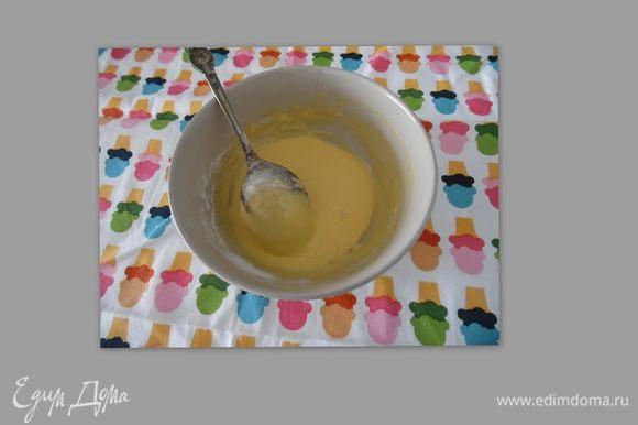 В чашку насыпать крахмал и муку. Добавить в сухую смесь желтки и перемешать венчиком до однородности.