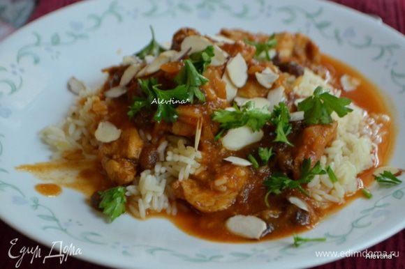 Подаем к столу куриные грудки с рисом и карри соусом. Посыпать подсушенными миндальными лепестками по желанию. Приятного аппетита.