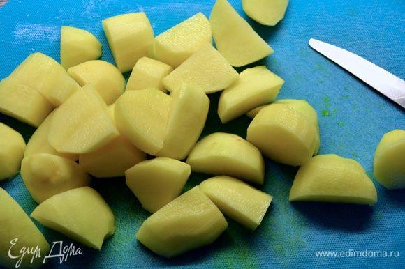 Картошку очистить и нарезать достаточно крупно. До использования выложить в миску с холодной водой.