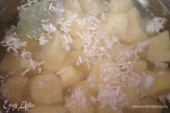 Пока готовится буряк, можно поставить вариться картофель. Пюре варите как любят у вас семье. Я добавляю при варке лавровый лист и зубчик чеснока, пюре будет очень ароматное.