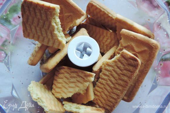 """Сначала приготовим основу. У меня было печенье """"К кофе"""", оно со сливочным вкусом, рассыпчатое, наподобие песочного, галетное сухое печенье лучше не брать. Печенье я измельчила в крошку в блендере, можно взять скалку и полиэтиленовый пакет."""