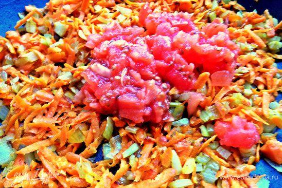 В той же сковороде слегка спассеровать лук и морковь, в конце добавить помидор без кожицы.