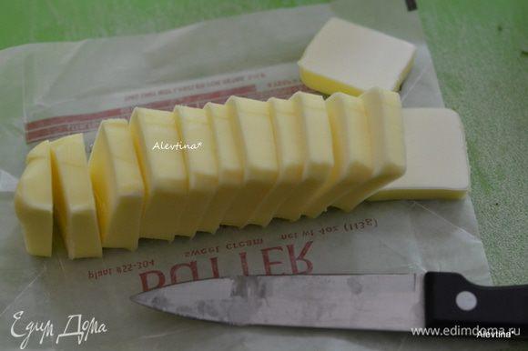 Добавить порезанное на кусочки холодное сливочное масло.