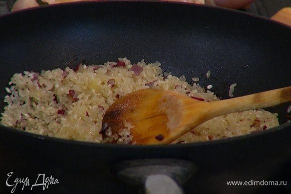 Всыпать рис и, помешивая, обжарить его до прозрачности.