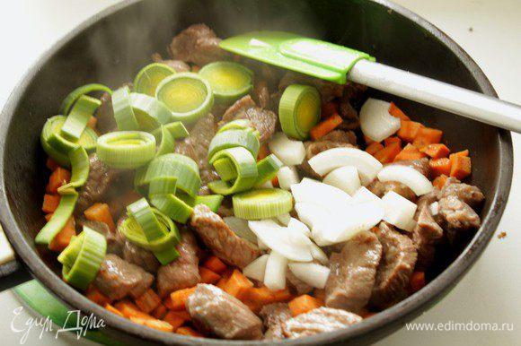 Кубиками порезать морковь, лук, зубчики чеснока мелко порезать, потушить до мягкости овощей.