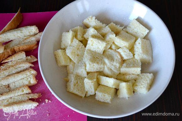 Возьмите 4-5 ломтика хлеба. Отрежьте корочки, нарежьте на кусочки и залейте небольшим количеством молока (у меня ушло 120 мл). Отставьте на минуту в сторону.